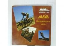 цепь maya p7002