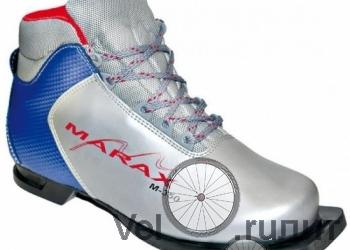 Ботинки Marax M 350