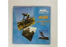 Цепь Maya P7003 7 передач