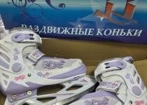 Раздвижные коньки Princess
